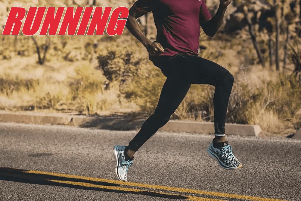 RUNNING (1) (1)
